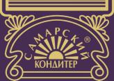 «Самарский кондитер» - конфеты